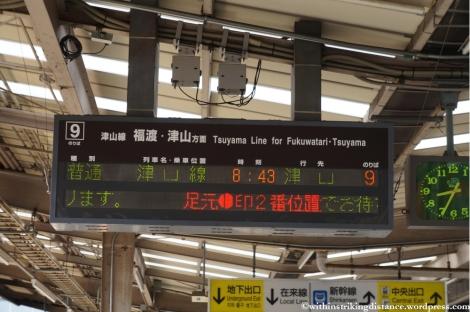 05Apr13 Tsuyama 001