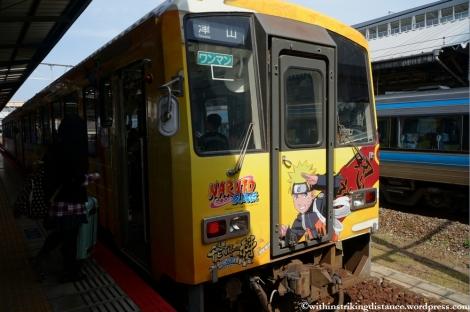 05Apr13 Tsuyama 053