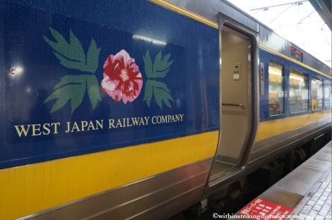 06Apr13 Tsuwano 001