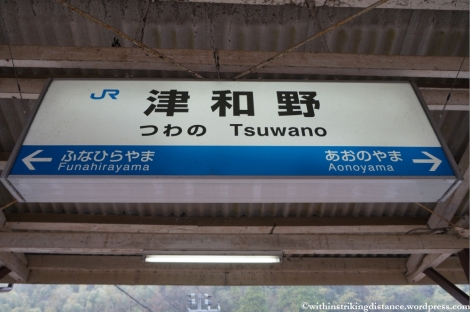 06Apr13 Tsuwano 014