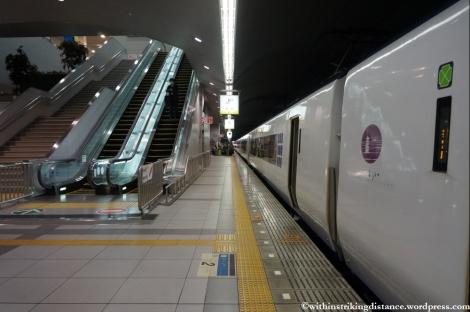 Trip Report 02Apr13 Kurashiki Himeji 001