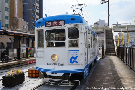 07Apr13 Nagasaki 002