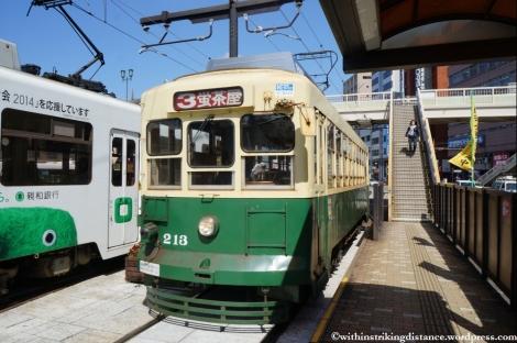 08Apr13 Nagasaki 016