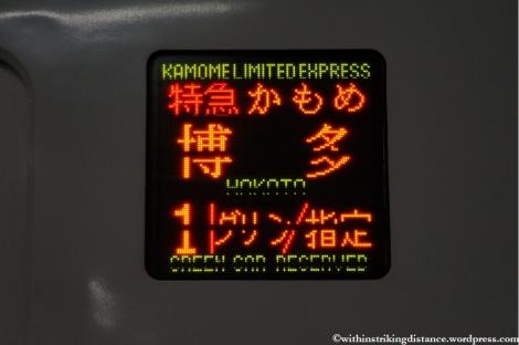09Apr13 Kumamoto 001