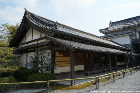 11Apr13 Kyoto Part 1 004
