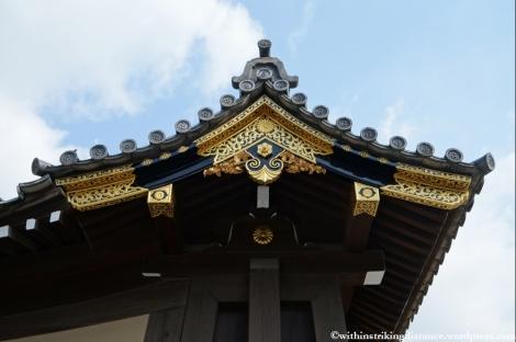 11Apr13 Kyoto Part 1 006