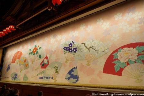 11Apr13 Kyoto Part 3 019