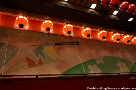 11Apr13 Kyoto Part 3 020