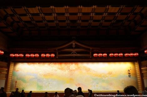 11Apr13 Kyoto Part 3 021