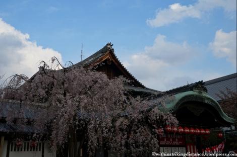 11Apr13 Kyoto Part 3 023