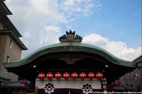 11Apr13 Kyoto Part 3 024