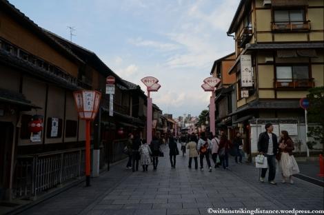 11Apr13 Kyoto Part 3 025