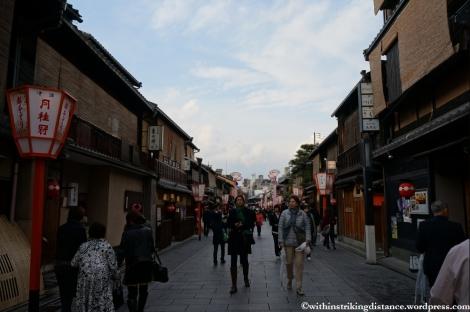 11Apr13 Kyoto Part 3 026