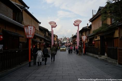 11Apr13 Kyoto Part 3 027