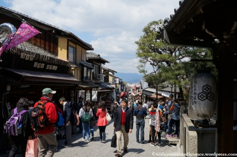 12Apr13 Kyoto Part 1 016