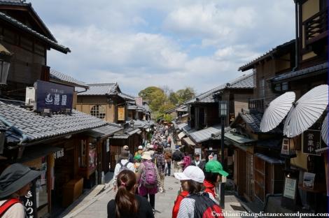 12Apr13 Kyoto Part 1 019