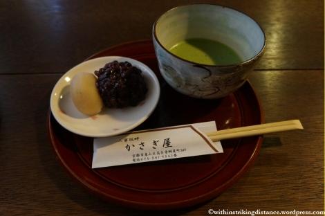 12Apr13 Kyoto Part 1 021