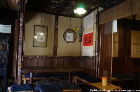 12Apr13 Kyoto Part 1 022