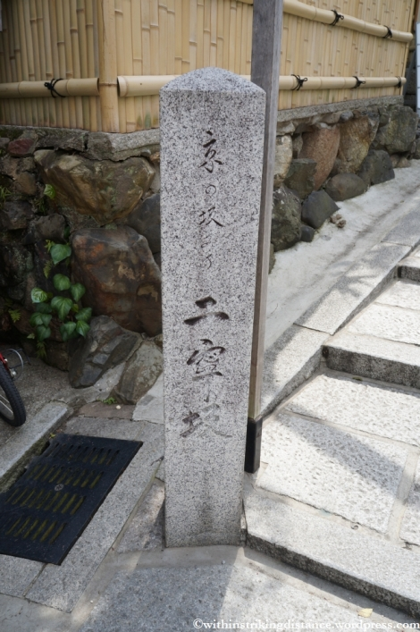 12Apr13 Kyoto Part 1 024