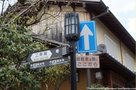 12Apr13 Kyoto Part 1 025