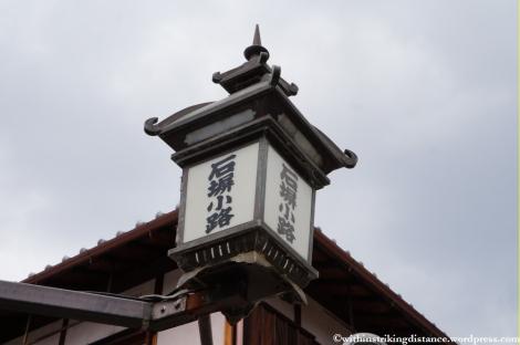 12Apr13 Kyoto Part 1 030