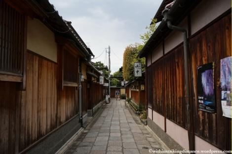 12Apr13 Kyoto Part 1 031