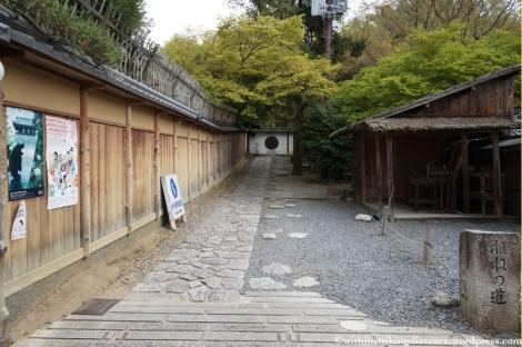 12Apr13 Kyoto Part 1 040