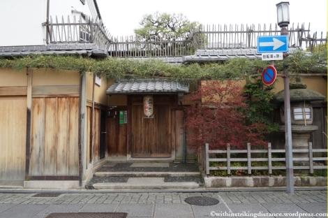 12Apr13 Kyoto Part 1 041