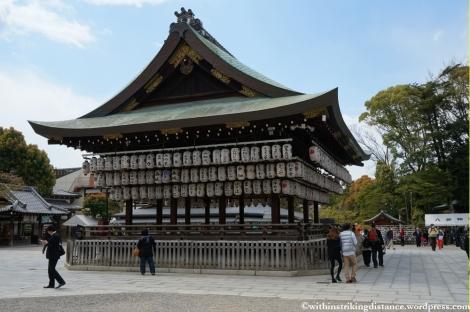 12Apr13 Kyoto Part 1 055