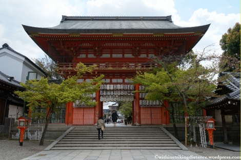 12Apr13 Kyoto Part 1 057