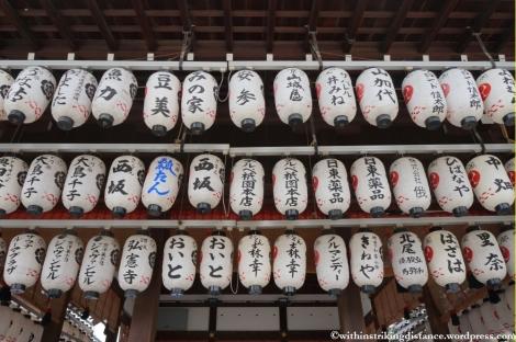 12Apr13 Kyoto Part 1 058