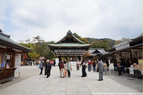 12Apr13 Kyoto Part 1 059
