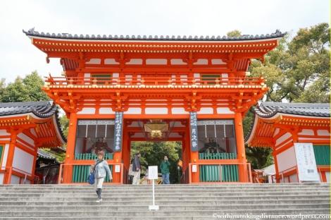12Apr13 Kyoto Part 1 060