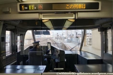 12Apr13 Kyoto Part 4 017