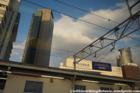 12Apr13 Kyoto Part 4 018