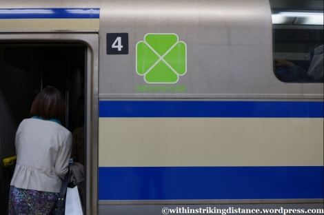 14Apr13 Tokyo Yokohama 008