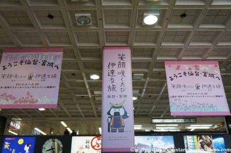 15Apr13 Sendai 012