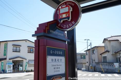 15Apr13 Sendai 051