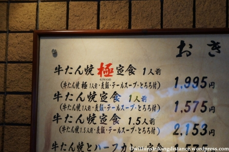 15Apr13 Sendai setB 003