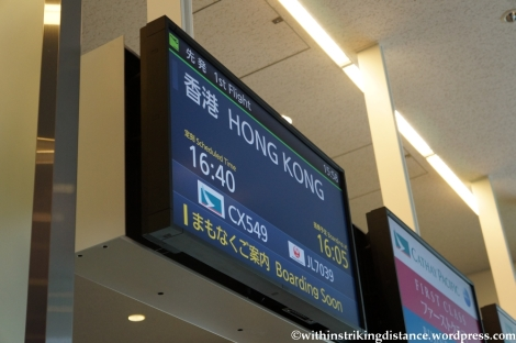 Flight Report: HND-HKG on CX 549