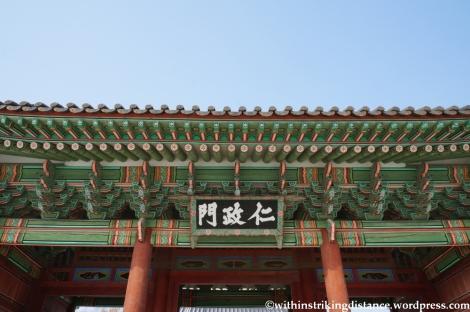 10Feb13 Seoul Changdeokgung 007