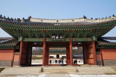 10Feb13 Seoul Changdeokgung 009