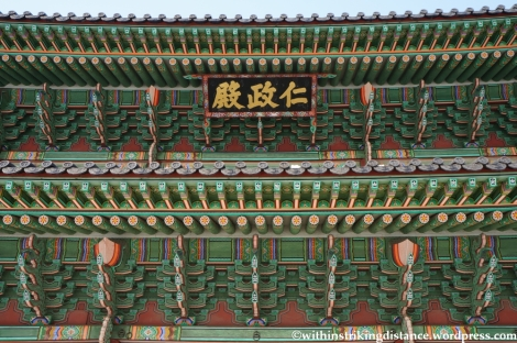 10Feb13 Seoul Changdeokgung 012