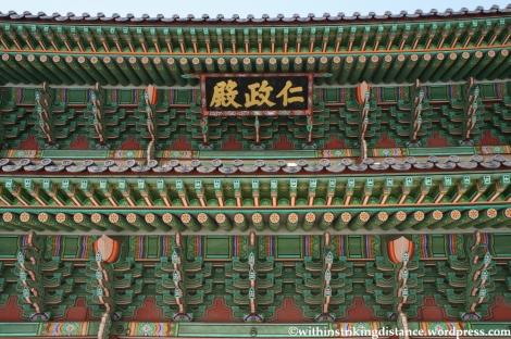 10Feb13 Seoul Changdeokgung 012