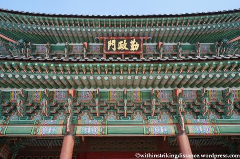 10Feb13 Seoul Gyeongbokgung 017