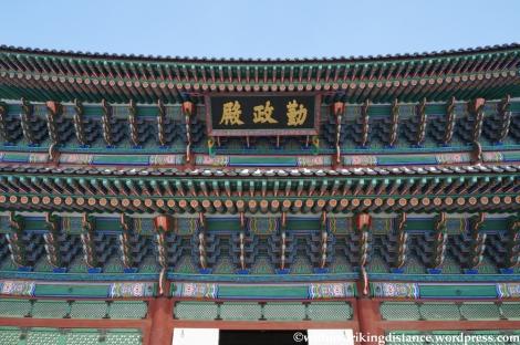 10Feb13 Seoul Gyeongbokgung 021