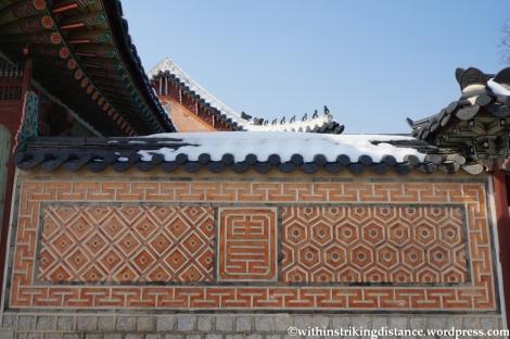 10Feb13 Seoul Gyeongbokgung 037