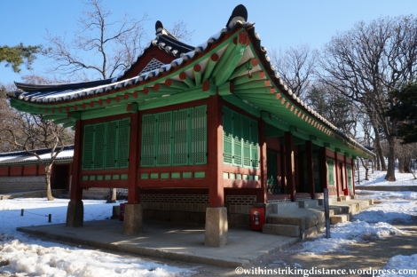 11Feb13 Seoul Jongmyo 006