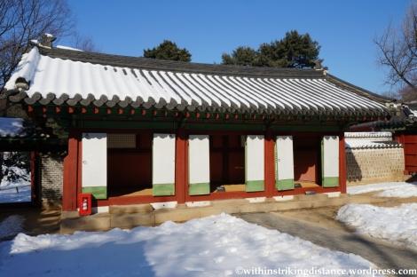 11Feb13 Seoul Jongmyo 009