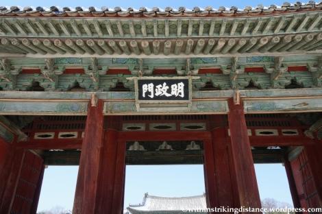 11Feb13 Seoul Changgyeonggung 006